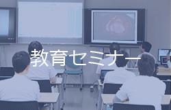 bnr_edu_seminar