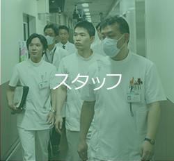 bnr_med_staff