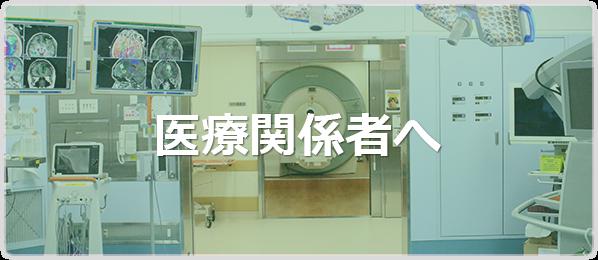 bnr_medical