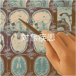 bnr_pat_disease