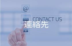 bnr_edu_contact