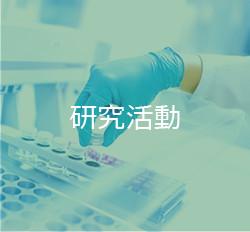 bnr_med_research