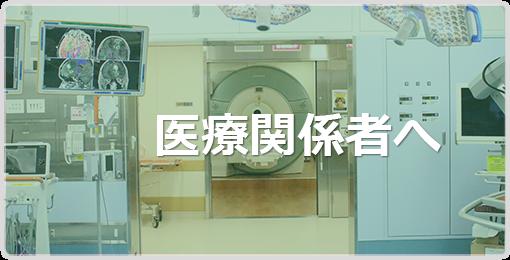 bnr_medical_sp